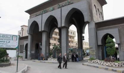 جامعة الأزهر تقرر إلغاء إجازة السبت لموظفيها