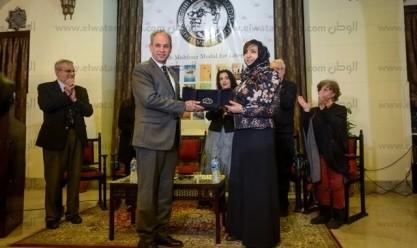 حفل تسليم جائزة نجيب محفوظ بالجامعة الأمريكية