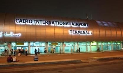 """مطار القاهرة يحصل على """"الأيزو"""" وشهادة مطابقة نظم الإدارة العالمية"""