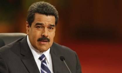 المعارضة الفنزويلية تدعو للإضراب احتجاجاً على إصلاحات «مادورو»