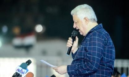 عاجل| بالمستندات..26 اتحادًا أولمبيًا يوجهون ضربة قوية لـ«مرضى منصور»