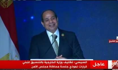 """يسرا وحسين فهمي يُهنئون السيسي بعيد ميلاده: """"رئيس مخلص.. وأحلامه كتير"""""""