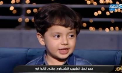 """نجل الشهيد الشبراوي: """"نفسي أقابل محمد صلاح"""""""