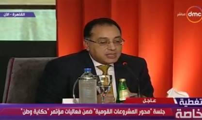 وزير الإسكان: العاصمة الإدارية الجديدة لن تقتصر على الأغنياء فقط