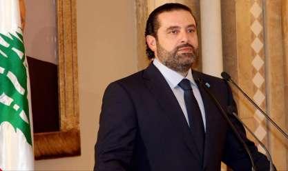 عاجل| سعد الحريري يصل إلى فرنسا قادما من السعودية