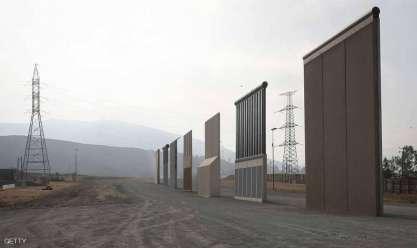 الولايات المتحدة تبدأ تشييد الجدار الحدودي مع المكسيك