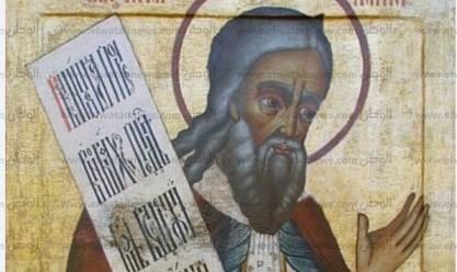 """""""بسنتاؤس"""".. قصة القديس الذي عثرت الكنيسة على جثمانه بعد 14 قرنا"""