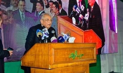 احتفالية حزب الوفد بعيد الجهاد