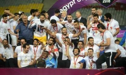 أبرز لقطات نهائي كأس مصر بين الزمالك وسموحة