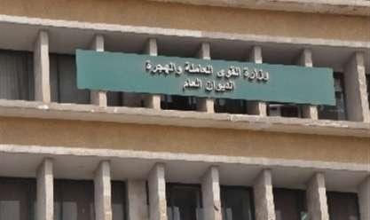 «القوى العاملة»: 10 مصريين يحصلون على 1.2 مليون جنيه مستحقات بالسعودية