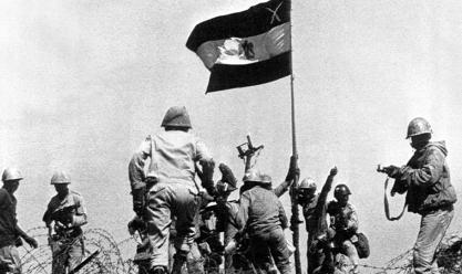 بريد الوطن  ذكرياتى مع «أكتوبر 73»
