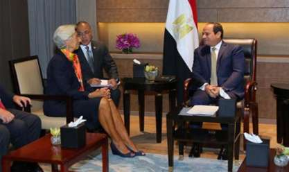 الرئيس السيسي يلتقي مديرة صندوق النقد الدولي بنيويورك