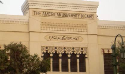 تحالف مصري أمريكي لتعزيز التكنولوجيا المالية في مصر