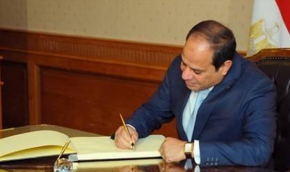 السيسي يدعو البرلمان للانعقاد مجددا.. 2 أكتوبر