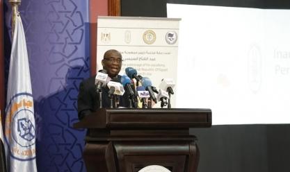 حفل افتتاح المقر الإقليمي لاتحاد الجامعات الأفريقية بجامعة الأزهر