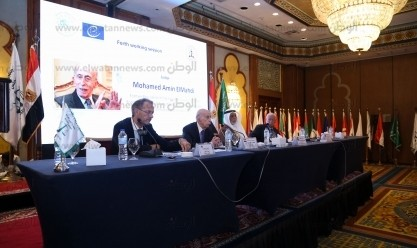 المؤتمر الدولي لمجلس قضاة الدولة