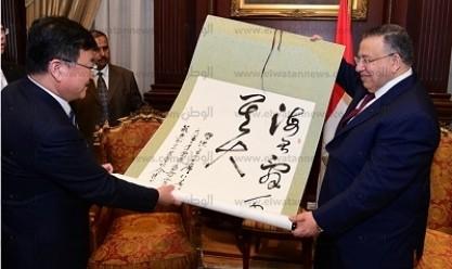 السيد الشريف وكيل مجلس النواب يستقبل نائب رئيس دائرة التنظيم للجنة المركزية للحزب الشيوعي الصيني