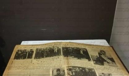 مقتنيات تُعرض لأول مرة عن سعد زغلول وثورة 1919
