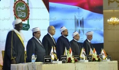مؤتمر الامانة العامة لدور وهيئات الافتاء فى العالم