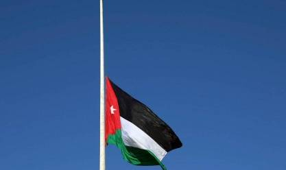 الأردن يعلن زيادة كبيرة في الضرائب بتوجيه من النقد الدولي