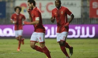 مباراة الأهلي وتليفونات بني سويف في بطولة كأس مصر