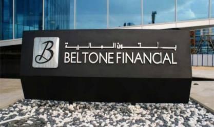 """بحضور ممثلي 17 صندوق سيادي.. """"بلتون"""" تعرض الفرص الاستثمارية في مصر"""
