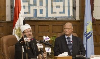 لقاء محافظ القاهرة و وزير الاوقاف