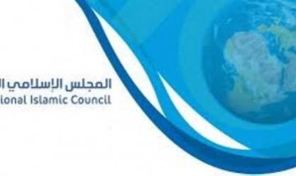 """بعد تصنيفه """"إرهابيا"""".. 9 معلومات عن المجلس الإسلامي العالمي"""