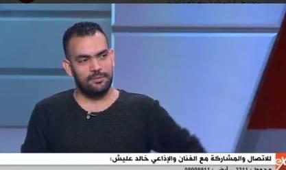 """خالد عليش: الراديو فكرته قائمة على """"العشوائية المنظمة"""""""