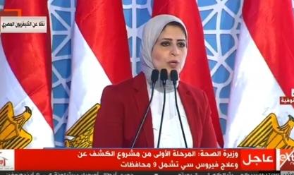 """""""زايد"""": مصر على مشارف أكبر مبادرة للمسح الشامل لـ""""فيروس سي"""""""