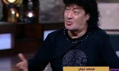 """نجل الفنان محمد نجم: والدي في غيبوبة.. """"ادعوله بكثافة"""""""