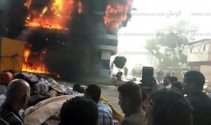 حريق هائل في عدد من محلات الأقمشة بوكالة البلح