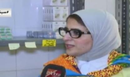 """وزيرة الصحة: العالم """"منبهر"""" بما تحققه مصر خلال مبادرة """"100 مليون صحة"""""""