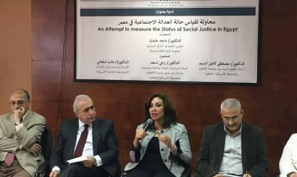 إطلاق مؤشر لقياس مستوى العدالة الاجتماعية في مصر