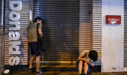 """استمرار المظاهرات في """"هونج كونج"""" ضد حظر الأقنعة"""