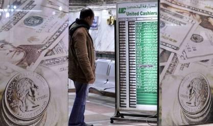 «بنوك مصر»: 10 أرقام تلخص مكاسب الاقتصاد من قرار تحرير سعر الصرف خلال 6 شهور.. و4 مزايا طويلة الأجل