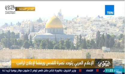 """كيف تابع الفلسطينيون في مصر فعاليات يوم """"الإعلام العربي"""" لنصرة القدس؟"""
