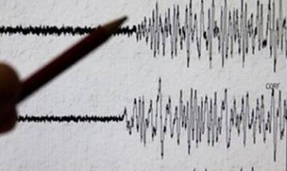 """""""المرصد الأمريكي"""": زلزال بقوة 7.3 ريختر يضرب """"الأرخبيل الفرنسي"""""""