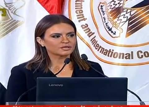 """وزيرة الاستثمار: قانون """"أوبر"""" و""""كريم"""" يمنح الأسر المصرية خدمات أفضل"""