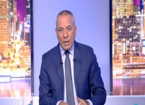 """أحمد موسى: """"لازم نقول شعر في المصريين واحتشادهم أمام اللجان"""""""
