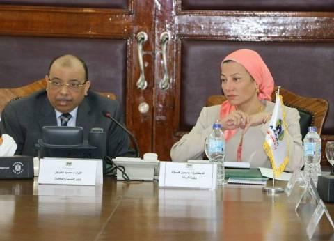 """وزيرا البيئة والتنمية المحلية يجتمعان لبحث منظومة """"المخلفات الصلبة"""""""