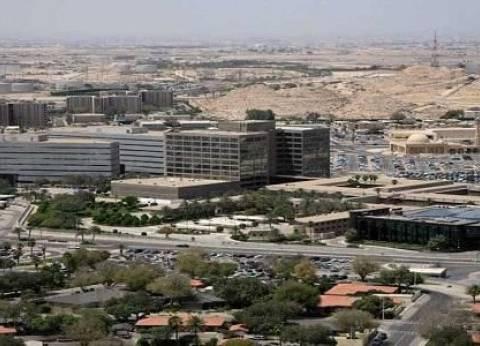 الظهران.. مدينة أول بئر بترول مكتشف في المملكة ومقر انعقاد القمة الـ29