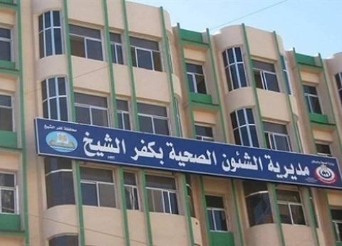 مديرية صحة كفر الشيخ تعلن زيادة الحضانات و ماكينات الغسيل الكلوي
