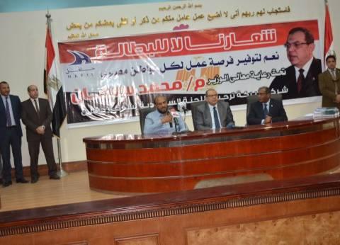 """وزير القوى العاملة في رسالة لـ""""العاملين بالخارج"""": أنتم سفراء مصر"""