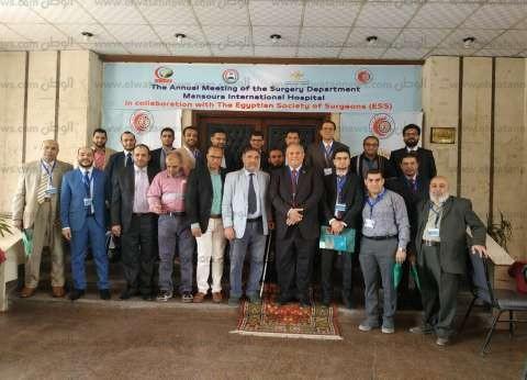 بالصور| افتتاح المؤتمر السنوي للجراحين بمستشفى المنصورة الدولي