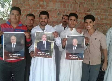 بالصور  قبيلة البياضية تعلن دعمها لموسى مصطفى في انتخابات الرئاسة
