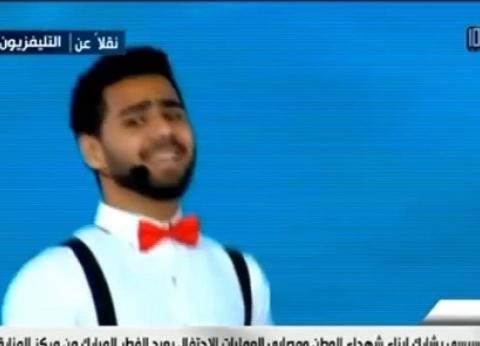 """مراون يروي لـ""""الوطن"""" كواليس مشاركته بحفل الرئيس السيسي لأبناء الشهداء"""