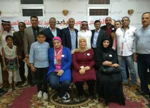 """""""كلنا معاك من أجل مصر"""" تحتفل بفوز السيسي في الانتخابات الرئاسية"""