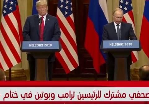 بوتين أمام ترامب: موسكو لم تتدخل في الانتخابات الرئاسية الأمريكية