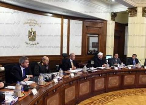 مجلس الوزراء يوافق على مد فترة العمل بشركات هيئة قناة السويس